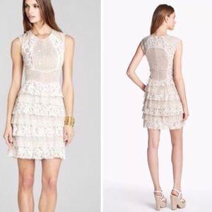 BCBGMaxAzria Petite Lace Dress